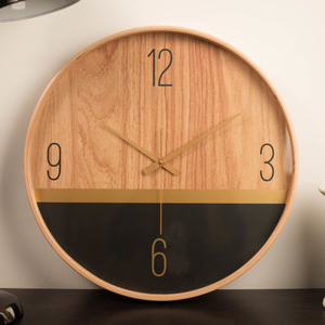 51cm Urban Wall Clock - Natural + Gold